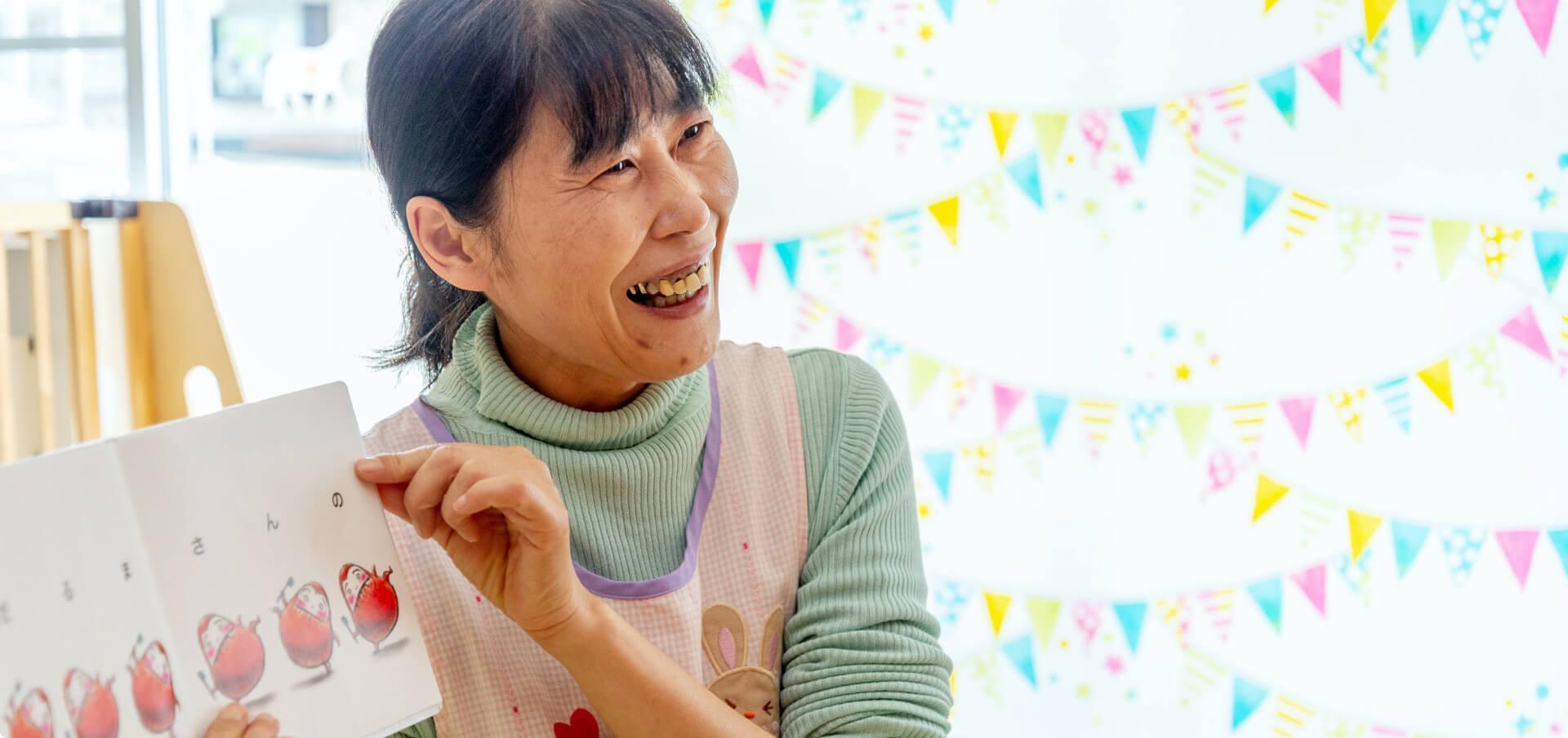 クオーレリッコほしくま保育園園長金原由美子先生の写真